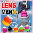 【定形外郵便】レンズマン (lensman) ペットボトルがカメラの三脚に変身!【マラソン201211_趣味】