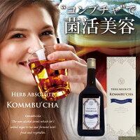 コンブチャ/酵素ダイエット/酵素ドリンク/菌活/紅茶きのこ