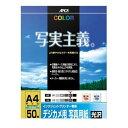 アピカ WP6202 【2個入】インクジェットプリンター用デジカメ用用紙【50枚】