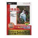 アピカ WP702 【5個入】インクジェットプリンター用紙 SHG【100枚】