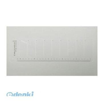 井上製作所 IT-11L 定規 インデックステンプレート 大 IT11L