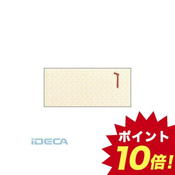 AW73546 商品券箱 横型のし付 折込式無字 【ポイント10倍】