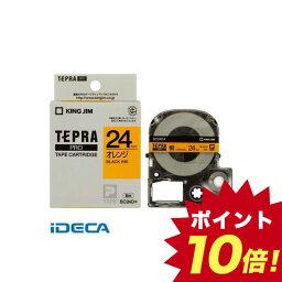CM28916 PROテープカートリッジ・カラーラベル【1巻8m】 【ポイント10倍】