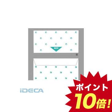 CP05188 商品券袋 横封式 商品券字入 【ポイント10倍】