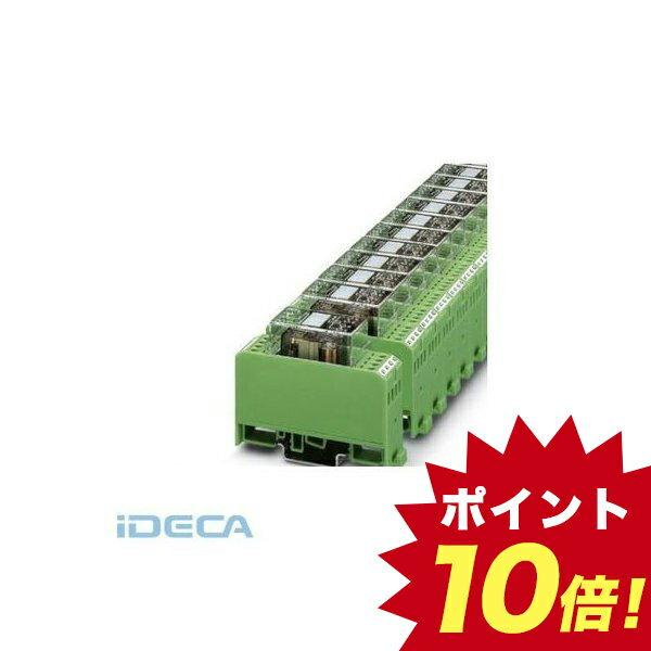 DIY・工具, その他 DM58027 10 - EMG 22-RELKSR- 6021 - 2951911 10