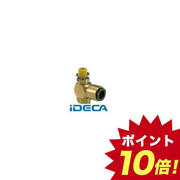 花・ガーデン・DIY, その他 DW66005 10