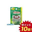 FS23051 カプラー用 端子セット 【ポイント10倍】
