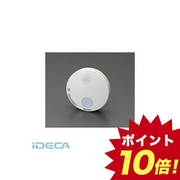 FV83751煙感知式住宅用火災警報器 キャンセル不可  10倍