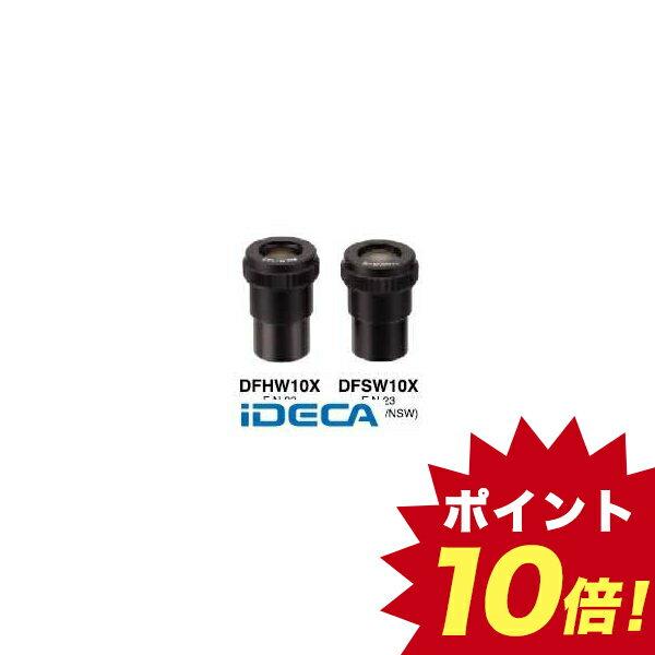 カメラ・ビデオカメラ・光学機器, 顕微鏡 1JL32776 DFHW10X10mm10 10