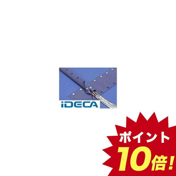 電設資材, 電線管・ケーブルプロテクター JN91478 50 OTG-40Z 25m2 10