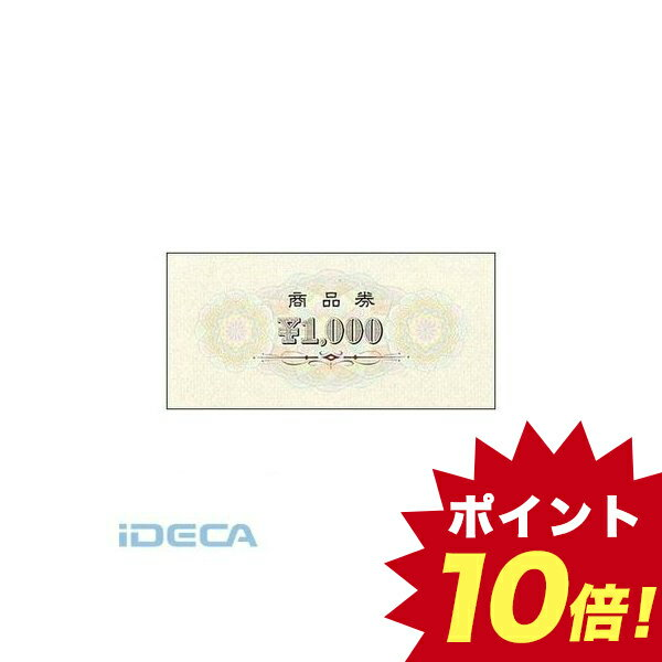 JP10253 商品券 横書 ¥1000 裏無字...の商品画像