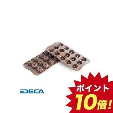 JP67258 シリコマート チョコレートモルド ファンタジア SCG19 【ポイント10倍】