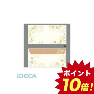 JU45683 商品券袋 横封式 フラワリー 【ポイント10倍】