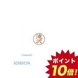 JU56733 ネーム9 既製 1403 滝沢【1本】 【ポイント10倍】