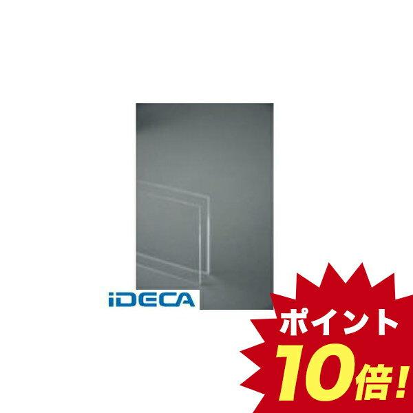 JU85196アクリル板透明2×545×650 10倍
