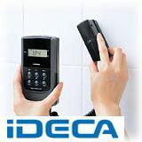 AU58256 グロスチェッカ 光沢計:iDECA