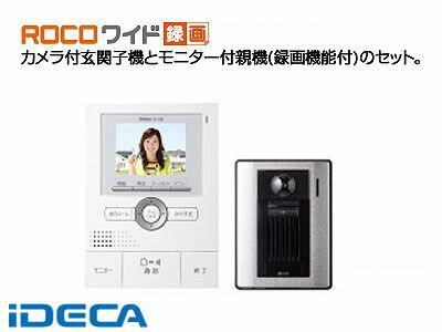 GP75220 カラーテレビドアホン ROCOワイド録画セット