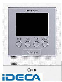 JT03074 カラーテレビドアホン モニター付増設親機