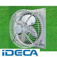 EU11550直送有圧換気扇用後ガード