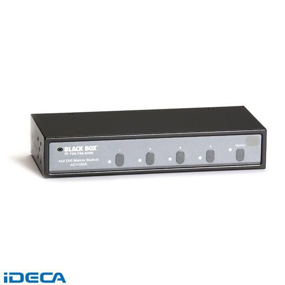 【キャンセル不可】FS63630 オーディオ&シリアル付 4×2 DVIマトリクススイッチ:iDECA