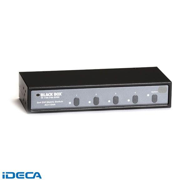 【キャンセル不可】KP40841 オーディオ付 2×4 DVIマトリクススイッチ:iDECA