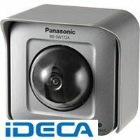 KU80366 ネットワークカメラH.264対応屋外有線:iDECA