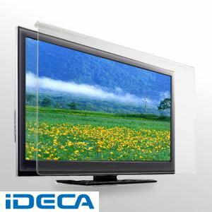 FN79330 液晶テレビ保護フィルター(32型ワイド)