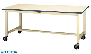 BR59735直送ワークテーブル300シリーズ(移動式:H740)W1800*D900*H740