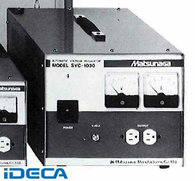【個数:1個】FP68152 「直送」【代引不可・他メーカー同梱不可】 AVR定電圧電源装置