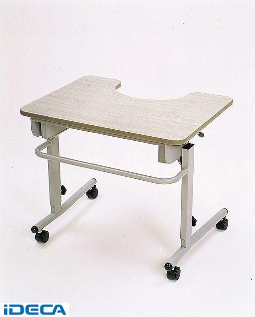 CW25313 ライフケアテーブル