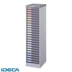 GL42383メディシス・フロアタイプA4書類棚書類整理H1200MAF−201Nグレー