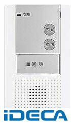 DU11936 カラーテレビドアホン モニターなし増設親機