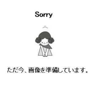 BS67952 なべつまみちゃん(ケットル・片手鍋用)吊り下げ台紙付【キャンセル不可】