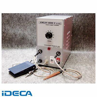 DM48399 JB-900 JEWELRY BOND 2:iDECA