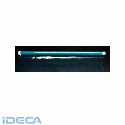 【キャンセル不可】HU40509 0.8x915mm x10m (PVC製) フィルム (ライトブルー)