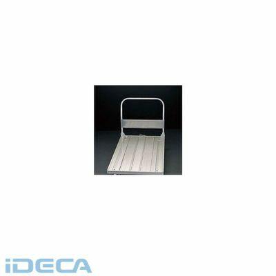 【キャンセル不可】BL87440 750x1200mm [アルミ製]運搬車:iDECA