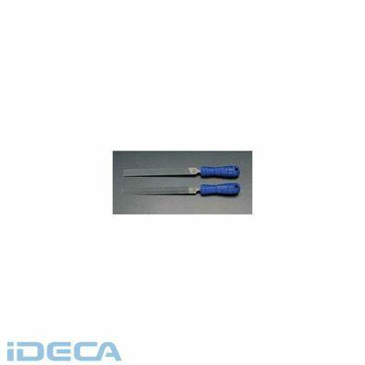 研磨工具, ヤスリ GS64559 200mm 2 10