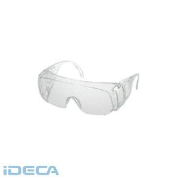【あす楽対応】JT70924 一眼型保護メガネ内メガネ併用型