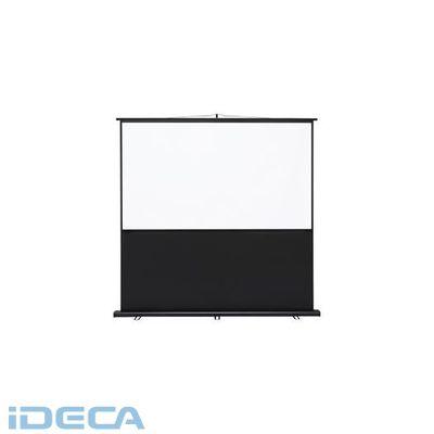 AV48085 プロジェクタースクリーン(床置き式):iDECA
