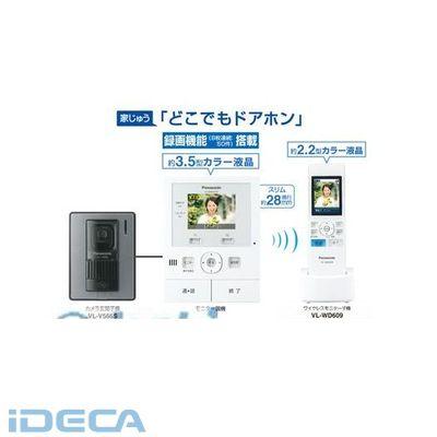 CL50982 テレビドアホン