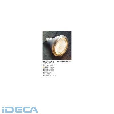 CT77508 LED電球