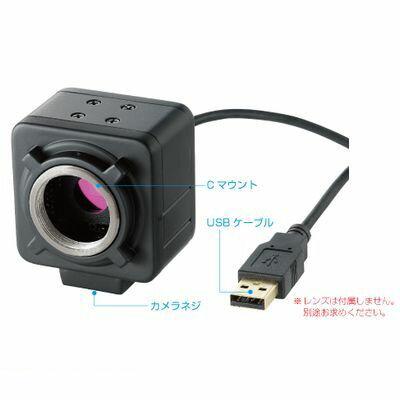 カメラ・ビデオカメラ・光学機器, 顕微鏡  HOZAN L-835 L-835 USB L835