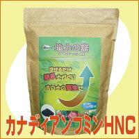[フミン質]カナディアンフミンHNC(1kg)[土壌改良、有機、肥料]