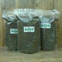 アルギン酸など60種類以上の微量要素海草粉末(1kg) 3袋セット[肥料 家庭菜園 園芸 有機 ガーデニング]