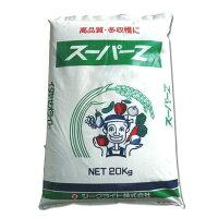 【送料無料】イタヤゼオライト(粉末)スーパーZ(20kg)【smtb-TD】【tohoku】[土壌改良、肥料、有機]
