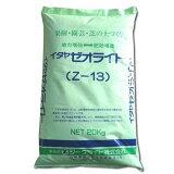 【人気商品】【送料無料】イタヤゼオライト(粒状) Z-13 (20kg)[土壌改良 肥料 有機]