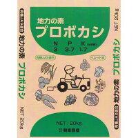 【送料無料】生薬系植物原料でつくったプロボカシ(20kg)[土壌改良、肥料、有機]