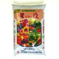 天然腐植酸質土壌改良材「弩改(どかい)」(粒状)