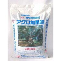 天然椰子殻カリ肥料農場用アグロ加里30(20kg)