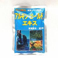 海藻の力で強い作物を作ります!『アルギンゴールドエキス(100g)』【あす楽対応_東北】【あす楽対応_関東】【あす楽対応_甲信越】[土壌改良、微量要素、ミネラル]